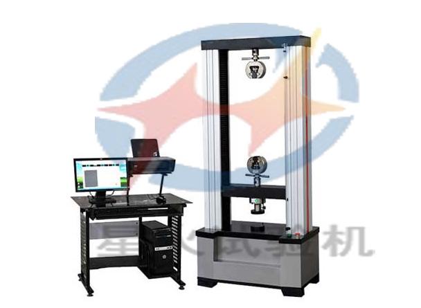 微机控制电子万能材料试验机 学校专用