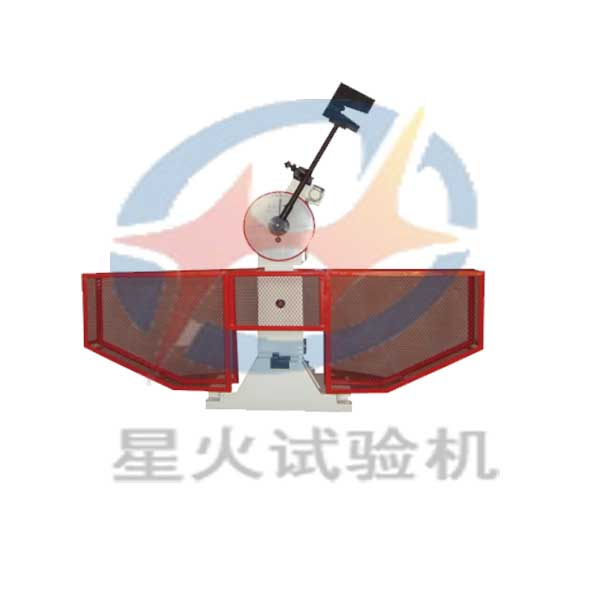 钢铁摆锤冲击试验机(电子式)