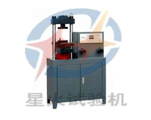 YAW-100数显式压力试验机